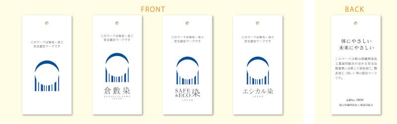 ロゴシリーズ Logo series